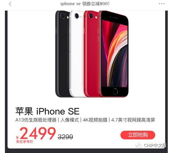 """三色iPhone SE""""讲究哥""""开箱 多款游戏亲测"""