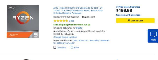 AMD 3900X 降价了?小编一波三折的找到了真相