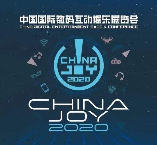 CES 2021改为线上,但这场数码盛宴要在上海召开了