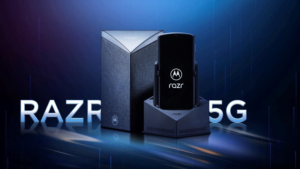 折叠重生 摩托razr 5G继承与创新