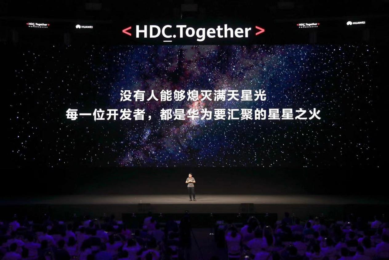 除了燃哭的金句外,华为HDC 2020上还宣布了这些时间线
