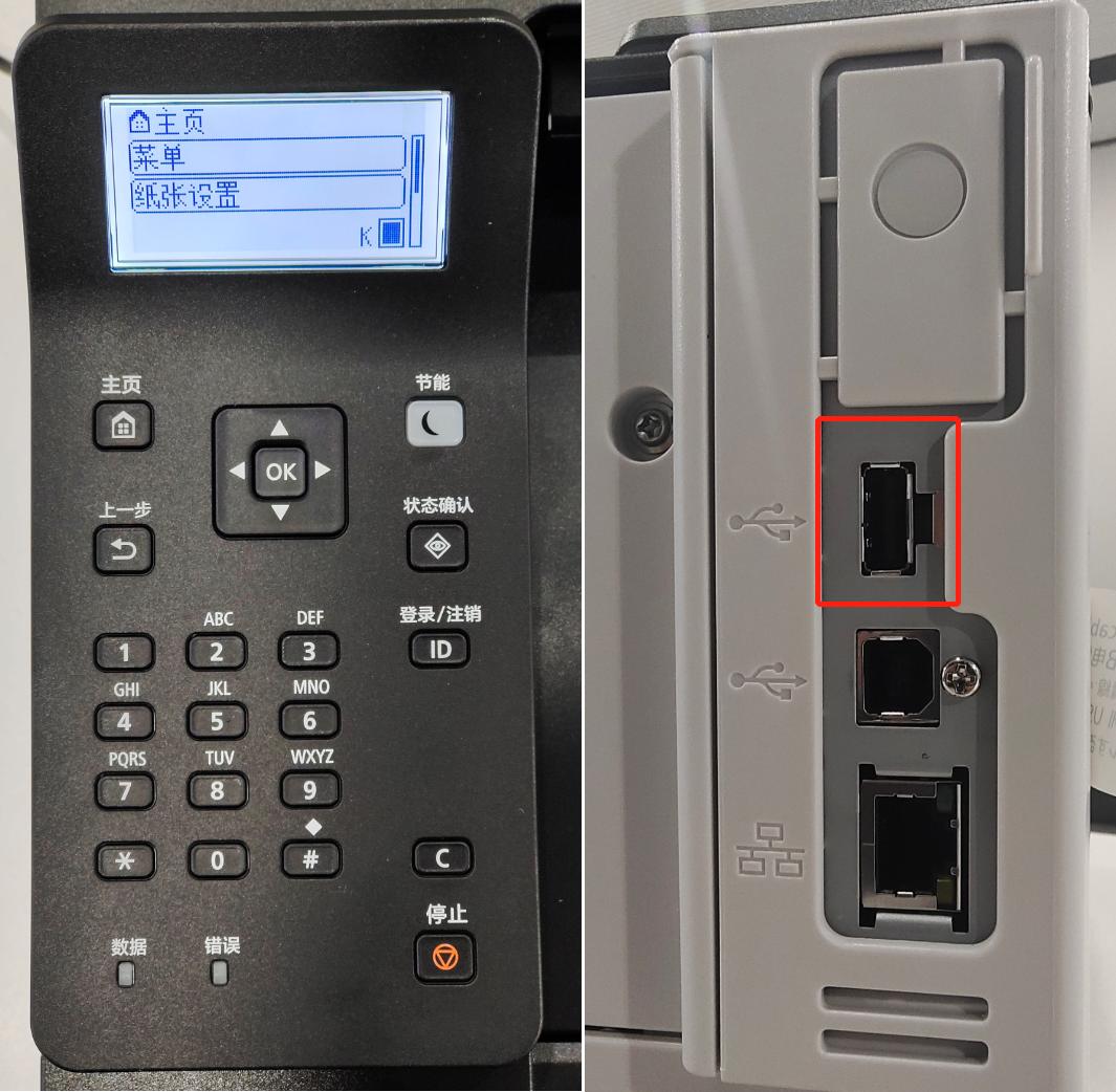 佳能LBP223dw测试:紧凑的桌面打印新成员