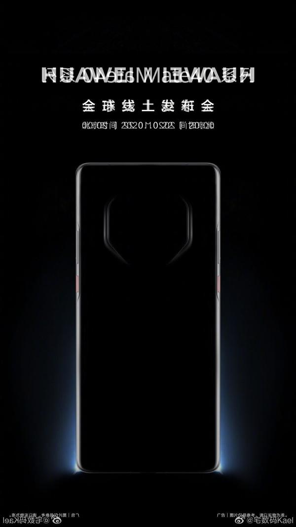 iPhone 12发布后,Mate40系列露了一小脸