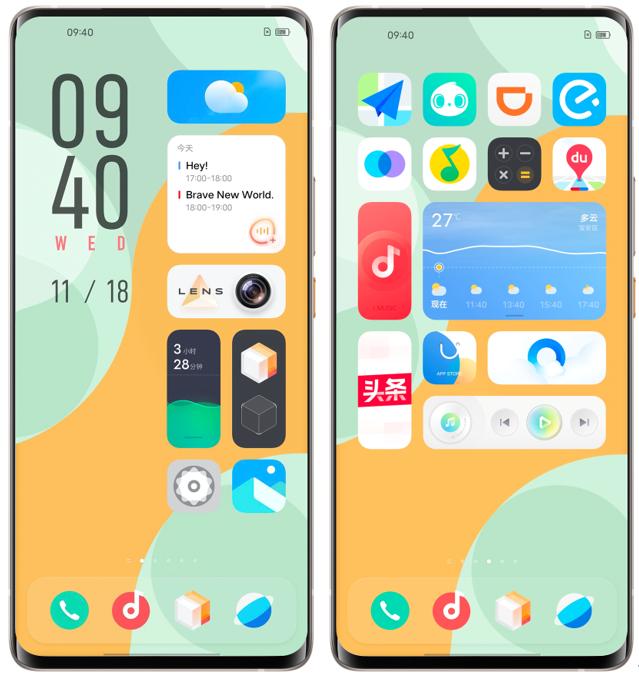 重塑用户体验 vivo推手机新系统OriginOS