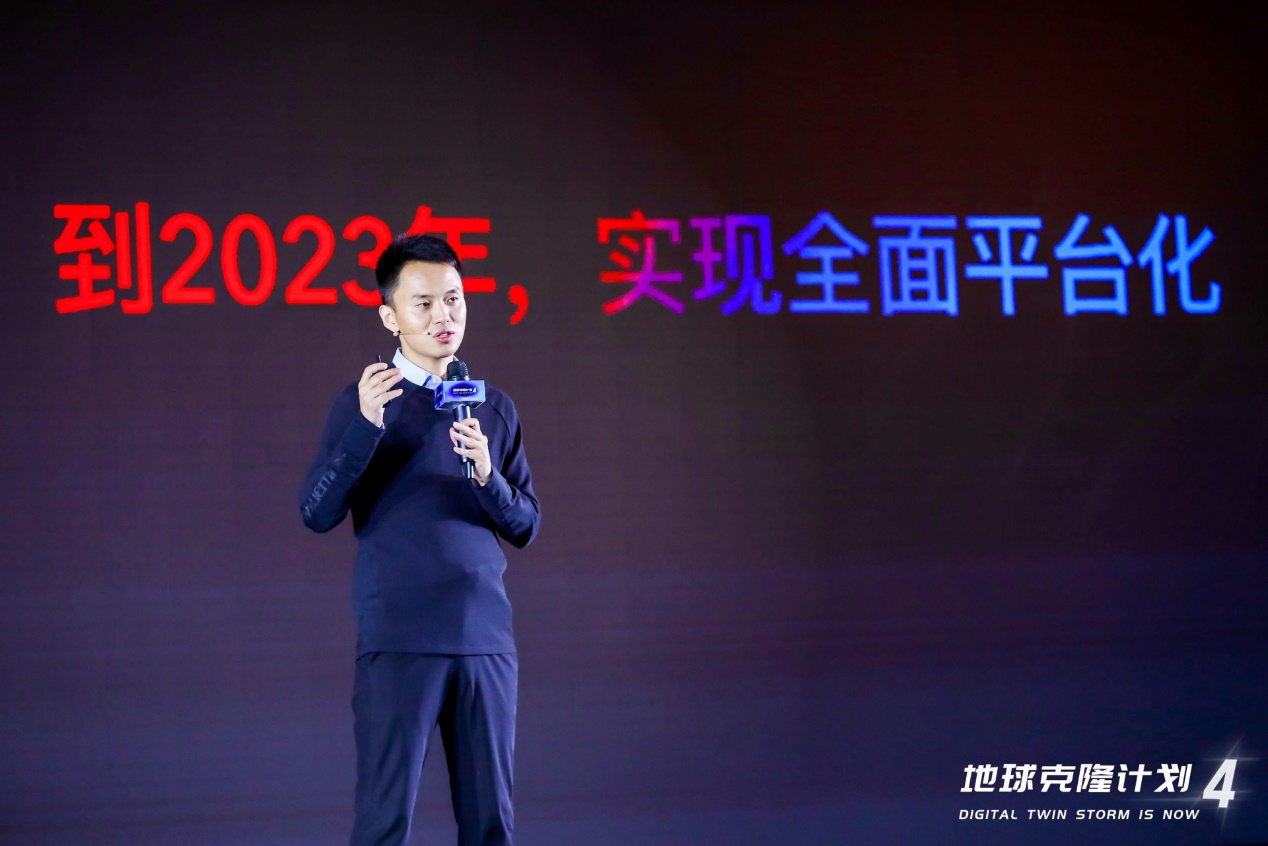 """从上海到湾区 地球克隆""""完成1%"""""""