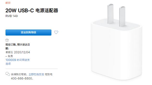 9元差价你选谁?更小巧的iPhone 12 充电器来了