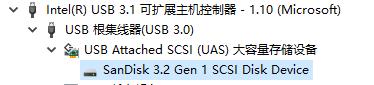 测SanDisk CZ880:速度容量双飙客 做好散热就是王