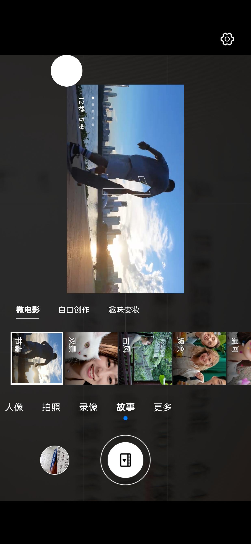 """华为nova 8 Pro:""""拈""""轻人的第一支Vlog手机"""