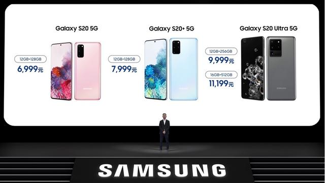 三星Galaxy S21超大杯参数曝光,价格也来了