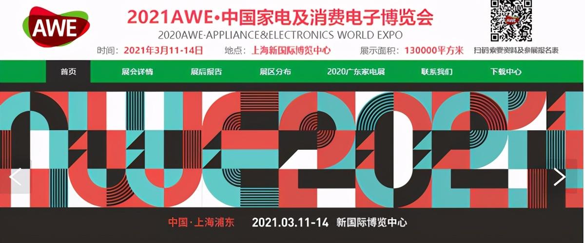 MWC大展将于6月线下举行,还有这几大科技展会别错过