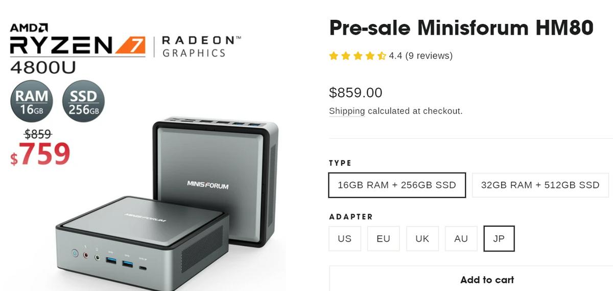 价格暂定:锐龙R9 5900HX迷你PC预售谁会买?