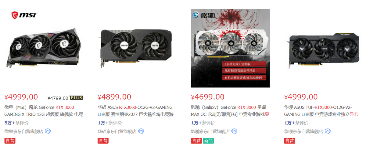AMD RX 6600显卡真的要来了,或定价2499元